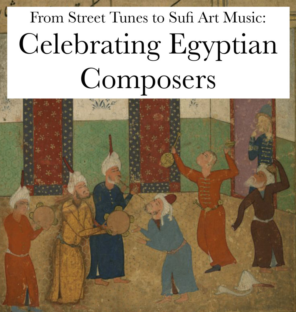 egyptian-composers-image-for-site